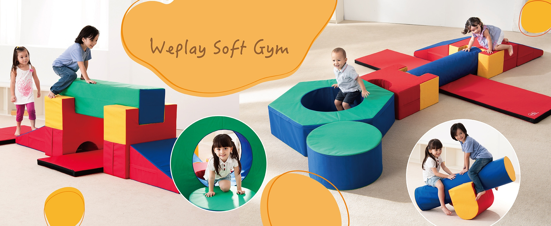 WEPLAY SOFT GYM